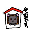 絶滅危惧種うさぎ(アマミノクロウサギ)敬語(個別スタンプ:09)
