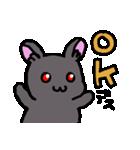 絶滅危惧種うさぎ(アマミノクロウサギ)敬語(個別スタンプ:10)