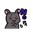 絶滅危惧種うさぎ(アマミノクロウサギ)敬語(個別スタンプ:11)