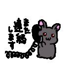 絶滅危惧種うさぎ(アマミノクロウサギ)敬語(個別スタンプ:12)