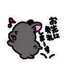 絶滅危惧種うさぎ(アマミノクロウサギ)敬語(個別スタンプ:13)