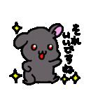 絶滅危惧種うさぎ(アマミノクロウサギ)敬語(個別スタンプ:14)