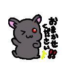 絶滅危惧種うさぎ(アマミノクロウサギ)敬語(個別スタンプ:15)