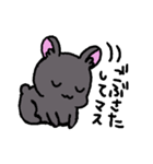 絶滅危惧種うさぎ(アマミノクロウサギ)敬語(個別スタンプ:16)