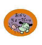WanとBoo (あき編)(個別スタンプ:3)