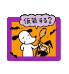 WanとBoo (あき編)(個別スタンプ:4)