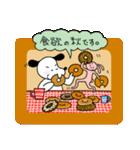 WanとBoo (あき編)(個別スタンプ:05)