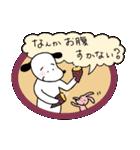 WanとBoo (あき編)(個別スタンプ:6)