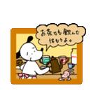 WanとBoo (あき編)(個別スタンプ:7)