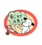 WanとBoo (あき編)(個別スタンプ:8)