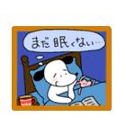 WanとBoo (あき編)(個別スタンプ:09)