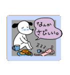 WanとBoo (あき編)(個別スタンプ:10)