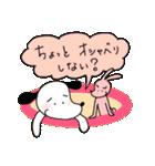 WanとBoo (あき編)(個別スタンプ:11)