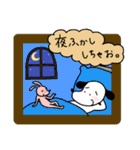 WanとBoo (あき編)(個別スタンプ:12)