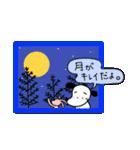 WanとBoo (あき編)(個別スタンプ:13)