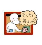 WanとBoo (あき編)(個別スタンプ:14)