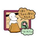 WanとBoo (あき編)(個別スタンプ:15)