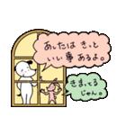 WanとBoo (あき編)(個別スタンプ:16)