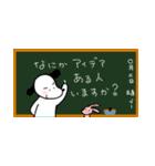 WanとBoo (あき編)(個別スタンプ:17)