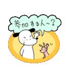 WanとBoo (あき編)(個別スタンプ:18)
