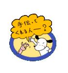WanとBoo (あき編)(個別スタンプ:19)