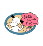 WanとBoo (あき編)(個別スタンプ:20)