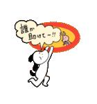 WanとBoo (あき編)(個別スタンプ:21)