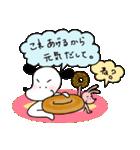 WanとBoo (あき編)(個別スタンプ:23)