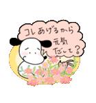 WanとBoo (あき編)(個別スタンプ:24)