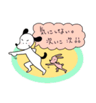 WanとBoo (あき編)(個別スタンプ:26)
