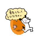 WanとBoo (あき編)(個別スタンプ:27)