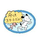 WanとBoo (あき編)(個別スタンプ:28)