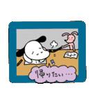 WanとBoo (あき編)(個別スタンプ:29)