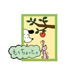 WanとBoo (あき編)(個別スタンプ:30)