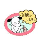 WanとBoo (あき編)(個別スタンプ:31)