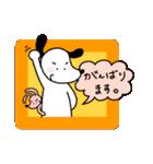 WanとBoo (あき編)(個別スタンプ:32)