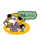 WanとBoo (あき編)(個別スタンプ:33)