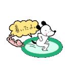 WanとBoo (あき編)(個別スタンプ:34)