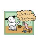 WanとBoo (あき編)(個別スタンプ:35)