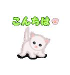 よちよち子猫 短い言葉(個別スタンプ:2)