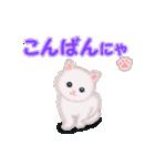 よちよち子猫 短い言葉(個別スタンプ:3)
