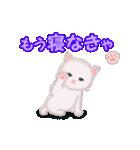 よちよち子猫 短い言葉(個別スタンプ:5)