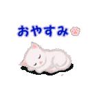 よちよち子猫 短い言葉(個別スタンプ:6)
