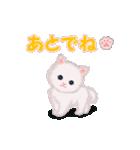 よちよち子猫 短い言葉(個別スタンプ:8)