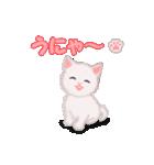 よちよち子猫 短い言葉(個別スタンプ:9)