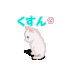 よちよち子猫 短い言葉(個別スタンプ:20)