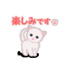 よちよち子猫 短い言葉(個別スタンプ:22)