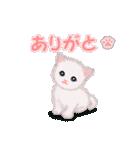 よちよち子猫 短い言葉(個別スタンプ:25)