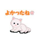 よちよち子猫 短い言葉(個別スタンプ:26)
