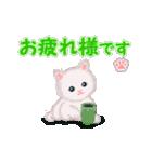よちよち子猫 短い言葉(個別スタンプ:38)